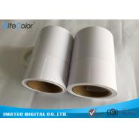 Buy cheap Waterproof 240gsm RC Glossy Minilab Inkjet Photo Paper Roll 4