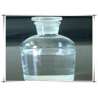 Quality Environmentally Friendly Plasticizer Methyl Benzoate CAS 93-58-3 Organic Compound for sale