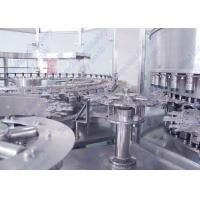 Buy cheap High Capacity Precision Bottled Water Production Plant For PET Bottled Water from wholesalers