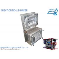 Buy cheap Custom Plastic House hold Parts Plastic Injection Mold For Wihte Goods from wholesalers