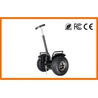 Quality 72V Li - ion battery brushless Off Road Segway , electric chariot scooter for sale