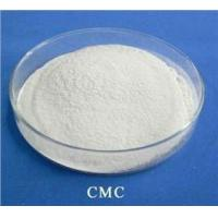 Quality Drill Rig Parts - Drispac Polymers PAC-R for Drilling Fluid HV-CMC for sale