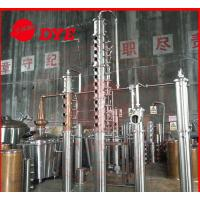 Quality 100Gal Vodka Commercial Distilling Equipment Pear Head 20Plates Column for sale