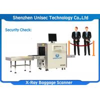 Quality Airport X Ray Machine , Bag Scanner Machine For Parcel Security Checking for sale