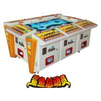 Quality 8P Feeding Frenzy betting game for sale