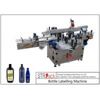 Quality Round / Flat / Square Bottle Labeling Machine , Servo Driven Double Side Labeling Machine for sale