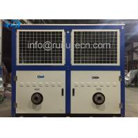 Quality 44hp V Type Bitzer Compressor Semi Hermetic Condensing Unit For Industrial Chiller Room for sale