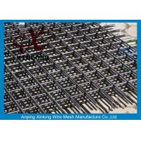 Buy cheap Professional Stainless Steel Reinforcing Wire Mesh For Concrete 4-14mm from wholesalers