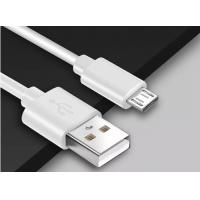 Quality Single Head TPE Mobile USB Cable For IPhone 6 7 8 IPad 2.4A Fast Charging for sale