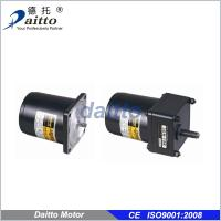 Quality Induction Motor 10-20W for sale