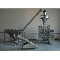 Quality Soap Powder Semi Automatic Packaging Machine 0.2 - 1% High Accuracy Filler for sale