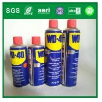 injection plastic mould anti-rust spray