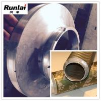 Quality Aluminum Dimensional Stability 640 / 820 / 914 / 1018 End Ring for sale