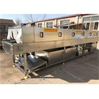 Quality Food Industry Plastic Tray Washer , Heat Resistant Plastic Box Washing Machine for sale