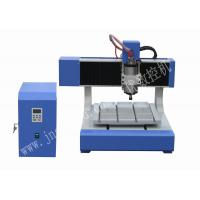 Buy cheap Sy-4040 Desktop CNC Router from wholesalers