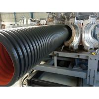 Quality PE double wall corrugated pipe machine for sale