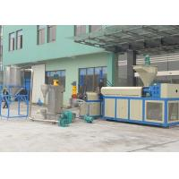 LD-SZ-55 Plastic Recycling Equipment Pelletscooling classifying CE Approved