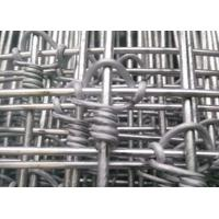 Quality Farm Guard Cattle Wire Fence Zinc Coating With 0.8-2m Height , Rust Resistance for sale