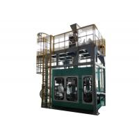Quality High Precision FFS Packaging Machine , Full Automatic  Form Fill Seal Packaging Machine for sale