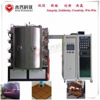 Buy cheap Colorful Buildings Coated Laminated Glass Curtain Wall PVD Glass Coating Machine from wholesalers