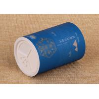China 65mm Diameter Customized Height Paper Composite Canister for Bath Salt Packaging on sale