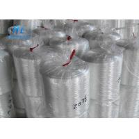 Quality 2400Tex HuiLi Fiberglass Roving Roll Low Shrink No Deformation For Tank Boat FRP for sale
