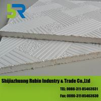China Home decoration PVC gypsum board on sale