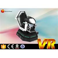 Quality 3 Dof Electric 9D VR Cinema Motion Game Machine 360 Degree Racing Car Racing Seat for sale
