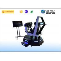 Quality Fiberglass VR Racing Simulator 9D VR Game Machine With Free Racing Game For Racing Club for sale