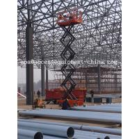 China 12m Self Propelled Electric Scissor Lift with CE on sale