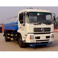 Quality CLWCXY5162GPS Yongkang green spray vehicles0086-18672730321 for sale