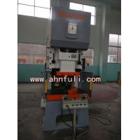 Quality Automatic steel sheet power press, pneumatic press for sale