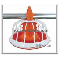 Buy Feeding Pan for Chicken at wholesale prices
