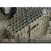 2.0X50mm depth Hexsteel Grid China Factory