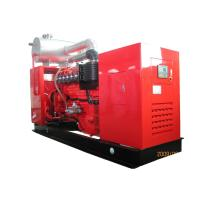 50kw 500kw Natural Gas Generator Water Cooled Chp