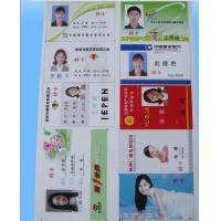 China Pvc Inket Set For Plastic Cards on sale