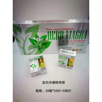 Buy cheap HerbViagra Sex Pills Sexual Enhancer Male Enhancement For Premature Ejaculation from wholesalers