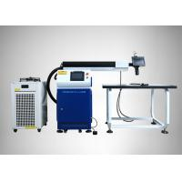 Quality Double Path Channel Laser Welding Machine With Soft Fiber Cable for sale