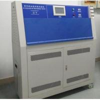 Buy Enviromental Testing Machine high quality customizable UV Accelerated Weathering Tester at wholesale prices