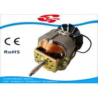 Quality High torque HC7625 AC Single Phase Universal Motor with carbon Brush For Kitchen Appliance for sale