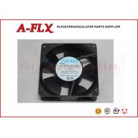 Quality Industrial Elevator Inverter Fan 4715PS-10T-B30 With 100V AC for sale