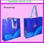 Quality pp woven bag, PP shopping bag, make pp woven bag for sale