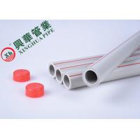 Quality Middle Line PPR Aluminum Pipe , Plastic Composite Pipe For Cold And Water System for sale