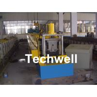Quality PLC Frequency Control Steel Hat Channel Cold Roll Forming Machine With 0-15m/min Forming Speed for sale