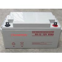 Quality 6fm65 High Rate Discharge Battery 12v 65ah Sealed Lead Acid for sale