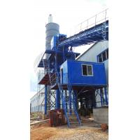 Quality 5.5Kw 650Kg Concrete Mixing Plant Aluminum Powder / Gypsum Mixer for sale