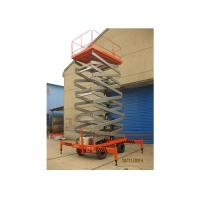 Quality Stationary Elevated Work Platforms , 2.45 * 1.5 Size Aerial Platform Lift for sale