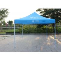 Quality Lightweight Pop Up Market Tent , Waterproof Easy Pop Up Shade Tent Three Size for sale