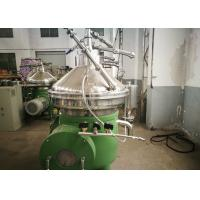 Continuous Centrifugal Separator / Disc Separator Centrifuge Food Grade Stainless Steel