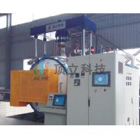 Quality Vacuum Diffusion Welding Furnace for Diffusion Treating Tubing blade and Falcon Head for sale